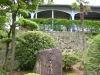 Nagasakiguraba